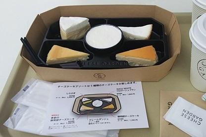 チーズケーキ 1