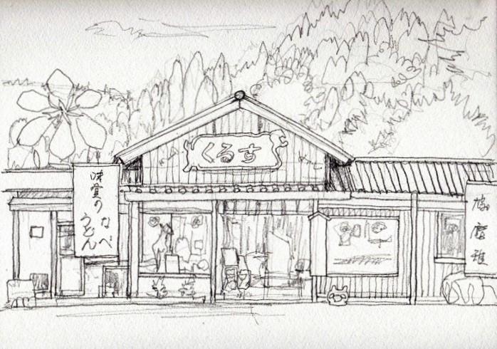 田舎の食堂 デッサン (700x494)