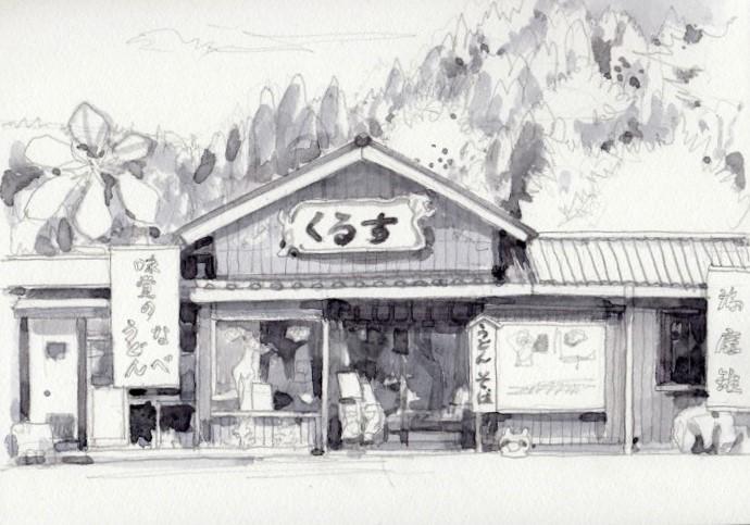 田舎の食堂 グリザイユ (700x497)