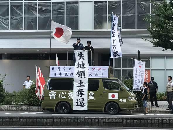 第8回反ロシア日富山統一行動11