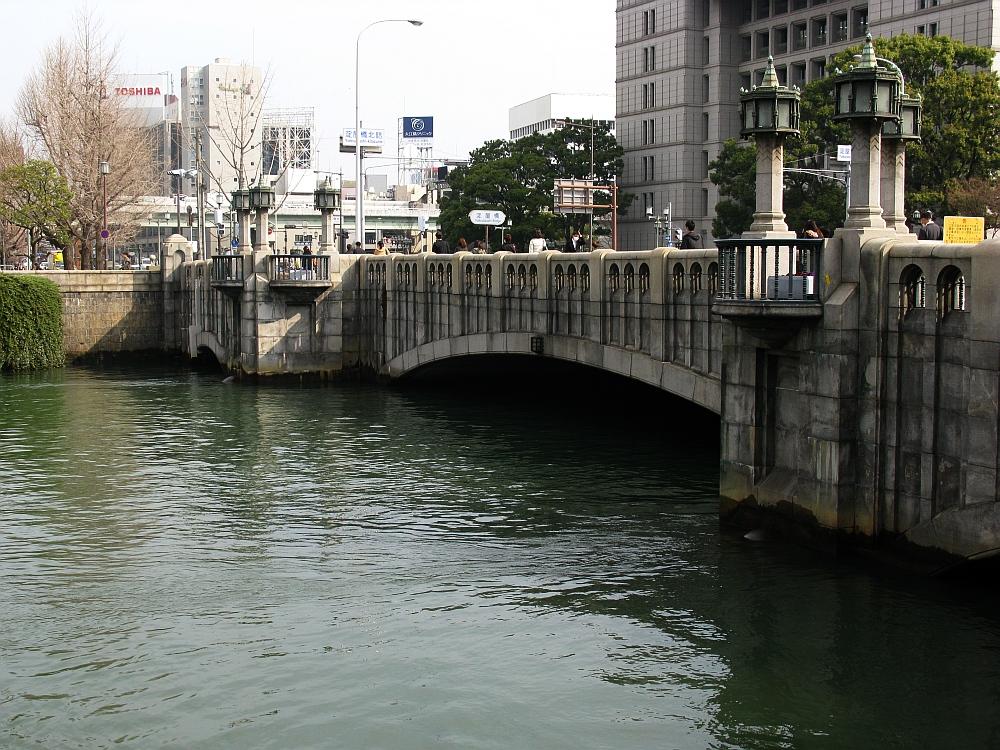 2013_03_13 025