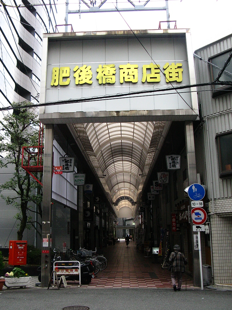2013_03_13 041