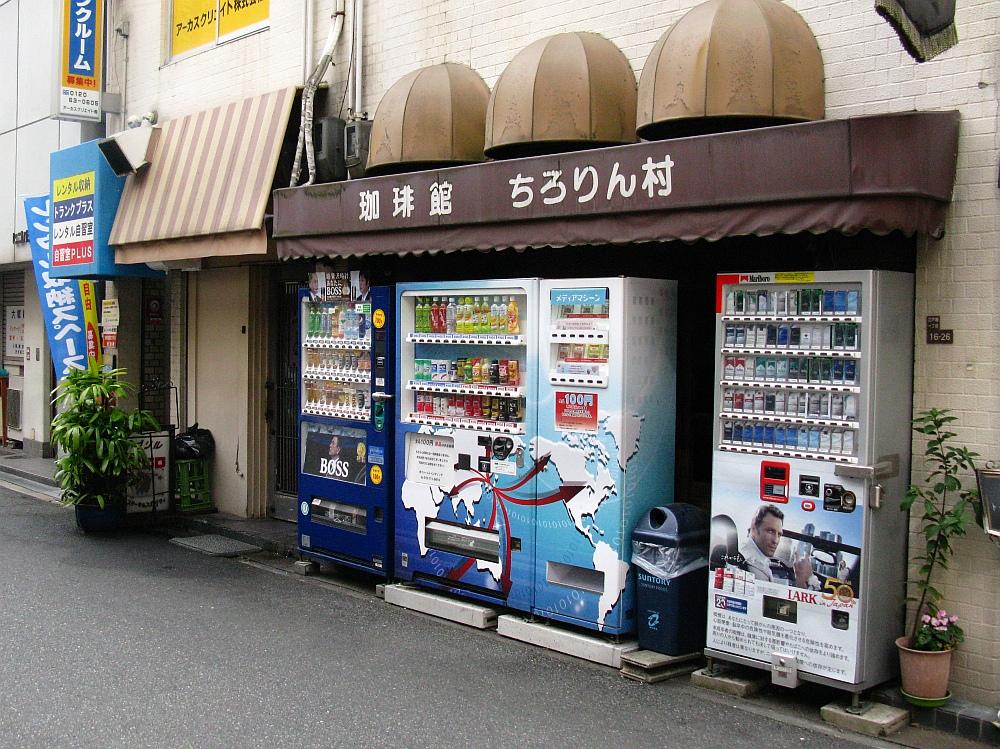 2013_03_13 043