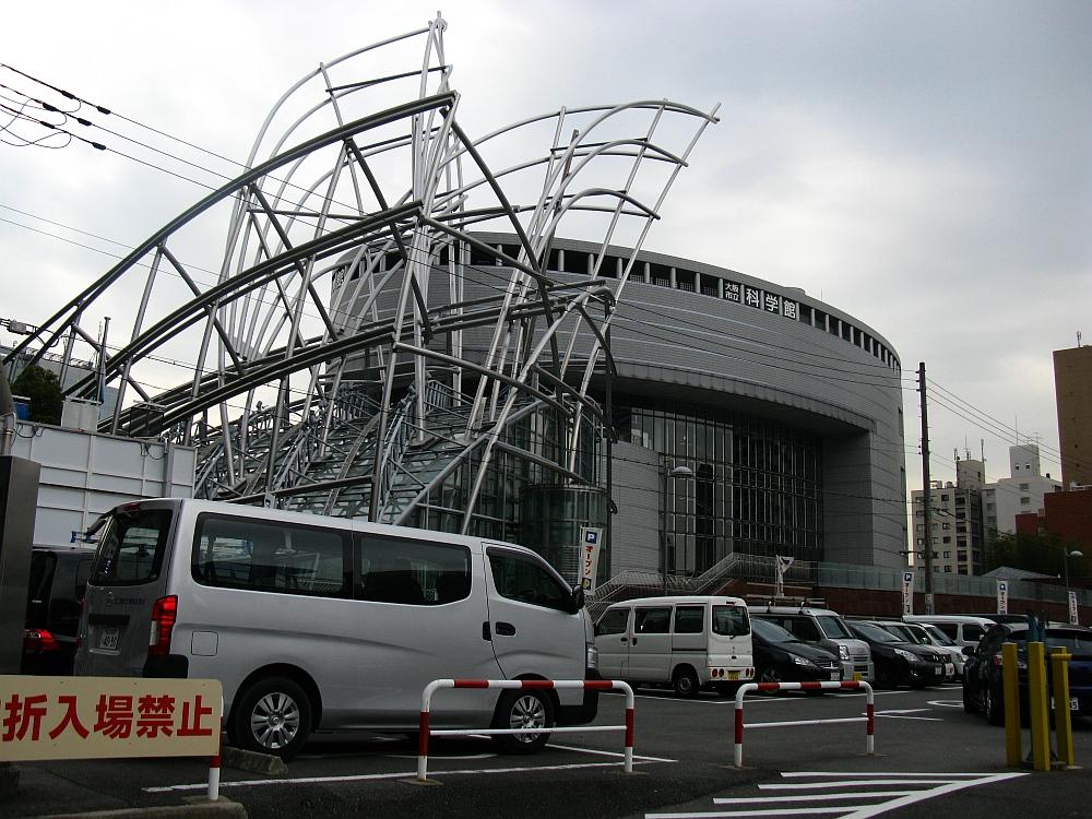 2013_03_13 060