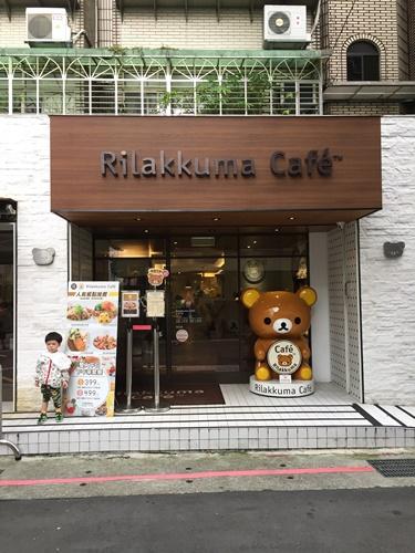 台北 リラックマカフェ