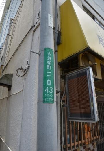 170705-114925-横須賀衣笠20170705 (92)_R