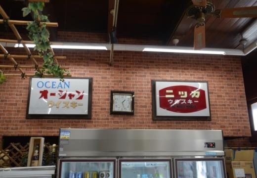 170705-130735-横須賀衣笠20170705 (204)_R