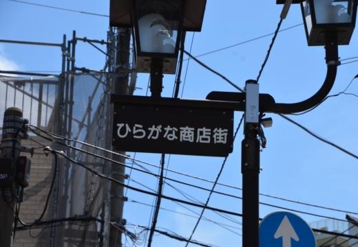 170711-124957-横浜山手洋館スペシャル201707 (21)_R
