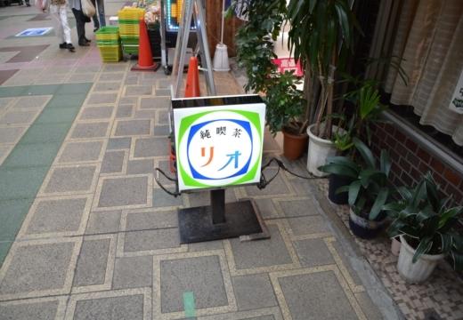 170627-143259-蒲田・六郷・雑色20170627 (111)_R