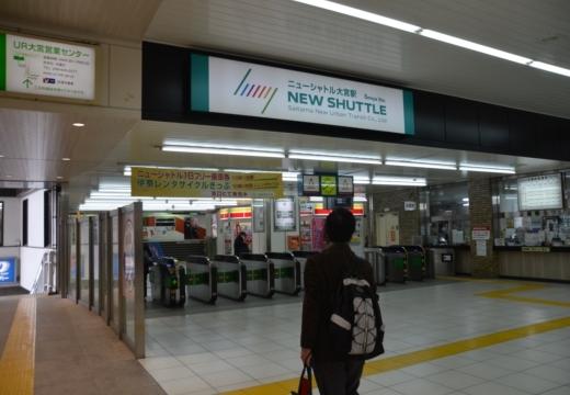 170222-142802-鉄道博物館20170222 (26)_R