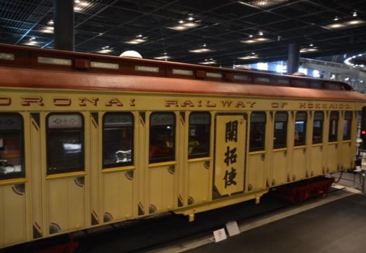 170222-151741-鉄道博物館20170222 (196)_R