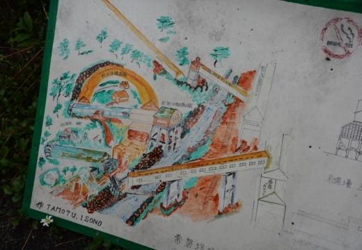140712-153618-幌内炭鉱 (274)_R
