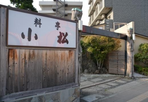 151023-142654-横須賀201510 (227)_R