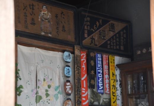 151023-160910-横須賀201510 (515)_R
