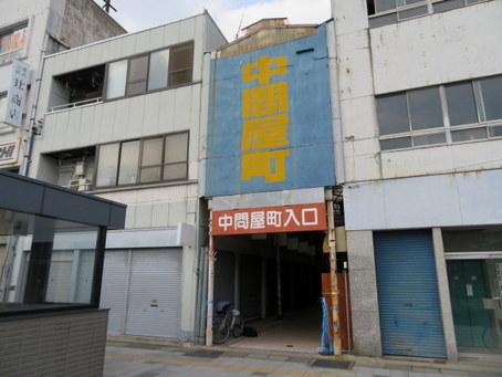 岐阜繊維問屋街03