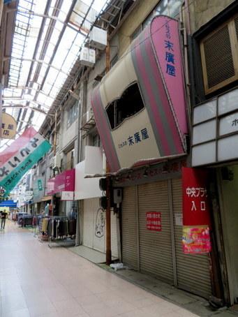 岐阜繊維問屋街07