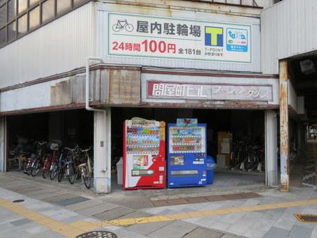 岐阜繊維問屋街09