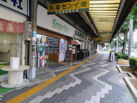 岐阜繊維問屋街11