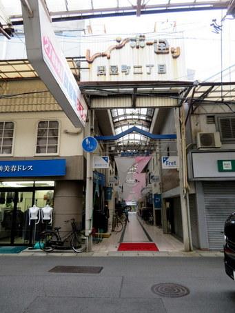 岐阜繊維問屋街16