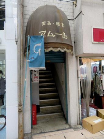 岐阜繊維問屋街20