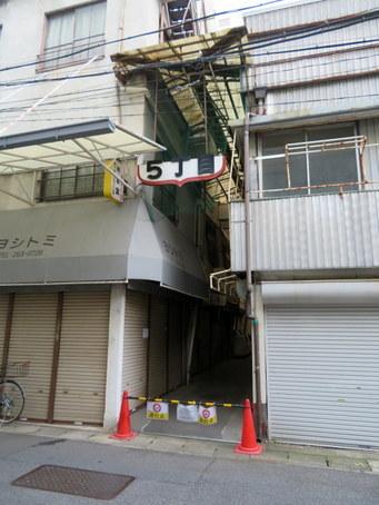 岐阜繊維問屋街22