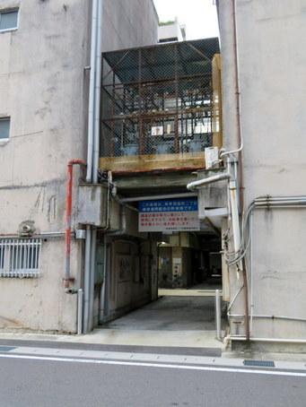 岐阜繊維問屋街28