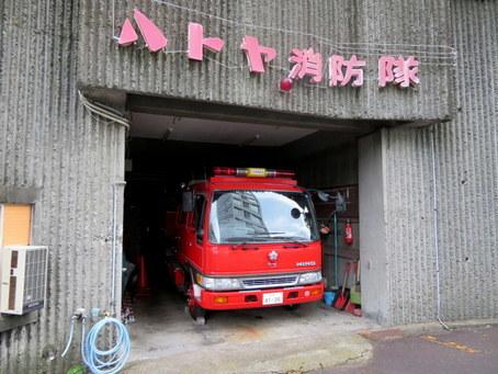 ハトヤホテル04