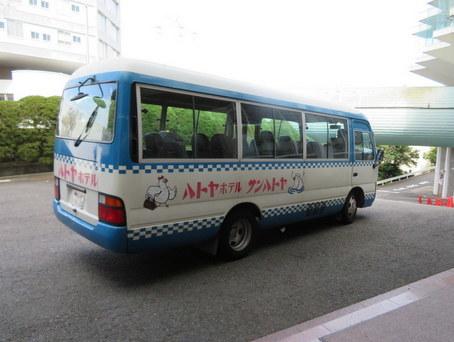 ハトヤホテル08