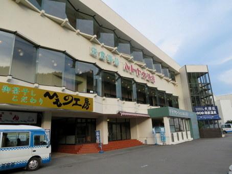ハトヤホテル30