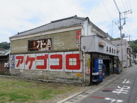 伊豆急下田駅周辺13