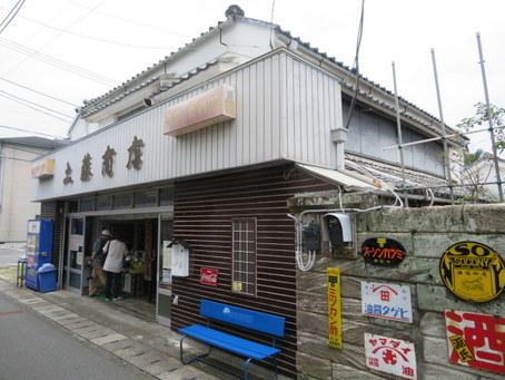 伊豆急下田駅周辺14