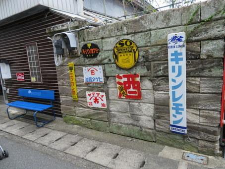 伊豆急下田駅周辺15