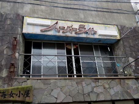 伊豆急下田駅周辺19