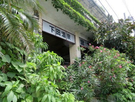 下田富士屋ホテル04