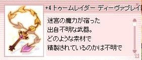 screenLif266.jpg