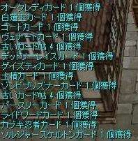 screenLif286.jpg
