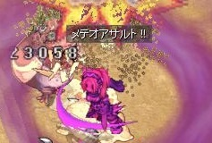 screenLif425.jpg