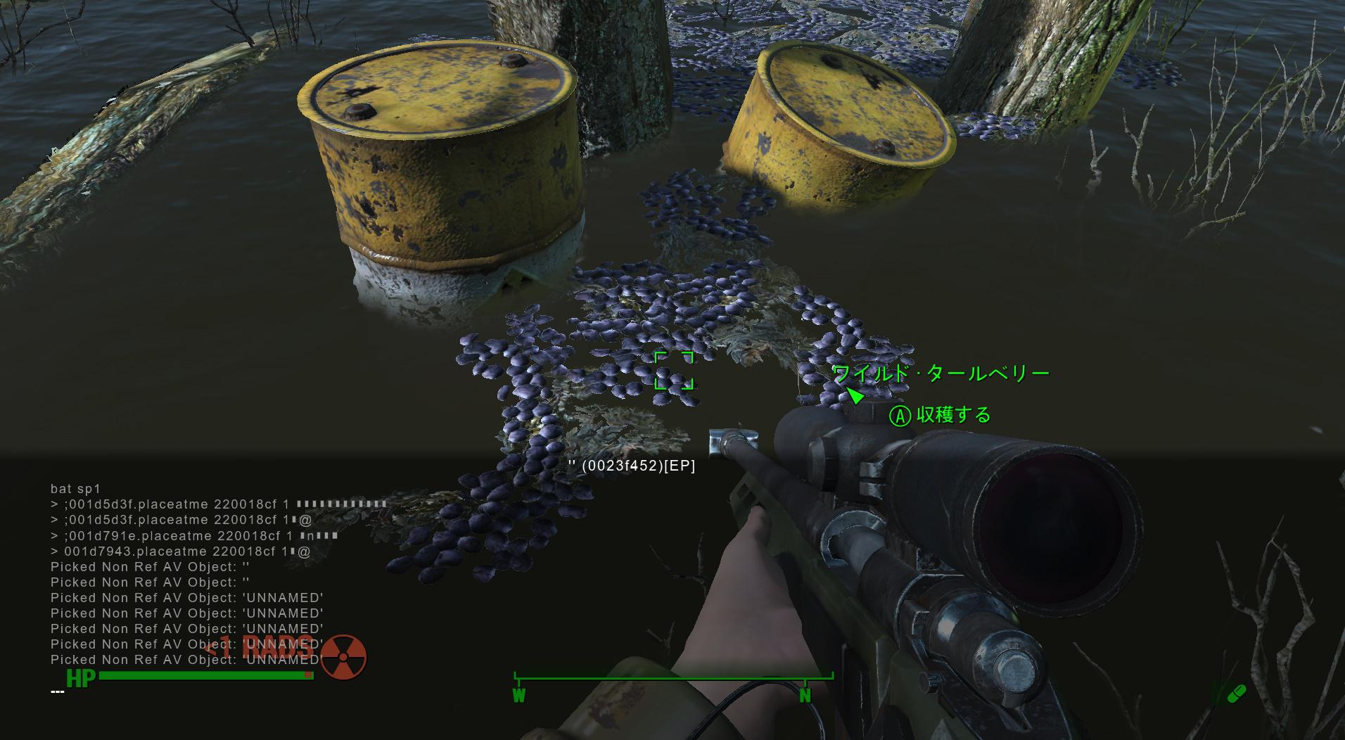 Fallout4 2017-09-16 21-35-06-094