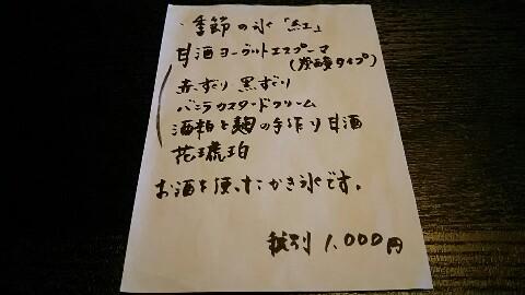 おづ紅 (1)