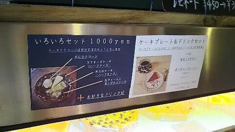 キャリー焼菓子店 (2)