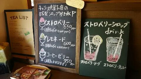 キャリー焼菓子店 (3)