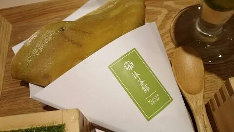 抹茶館竜王 (2)