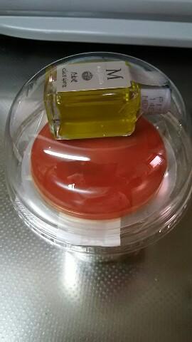 たねやバジルトマトだんご (2)