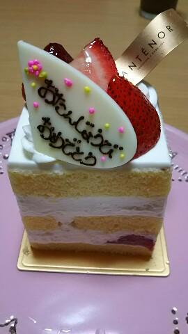 アンテノールショートケーキ