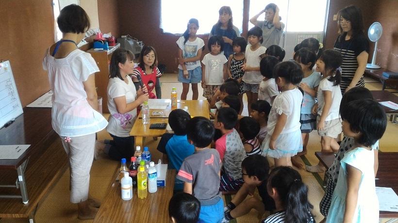 丸岡町西瓜屋児童館