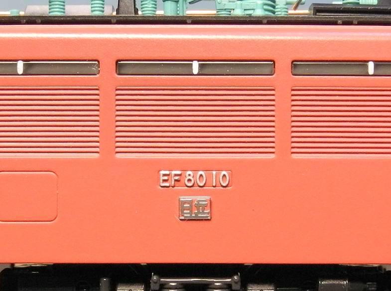 DSCN9650-1.jpg