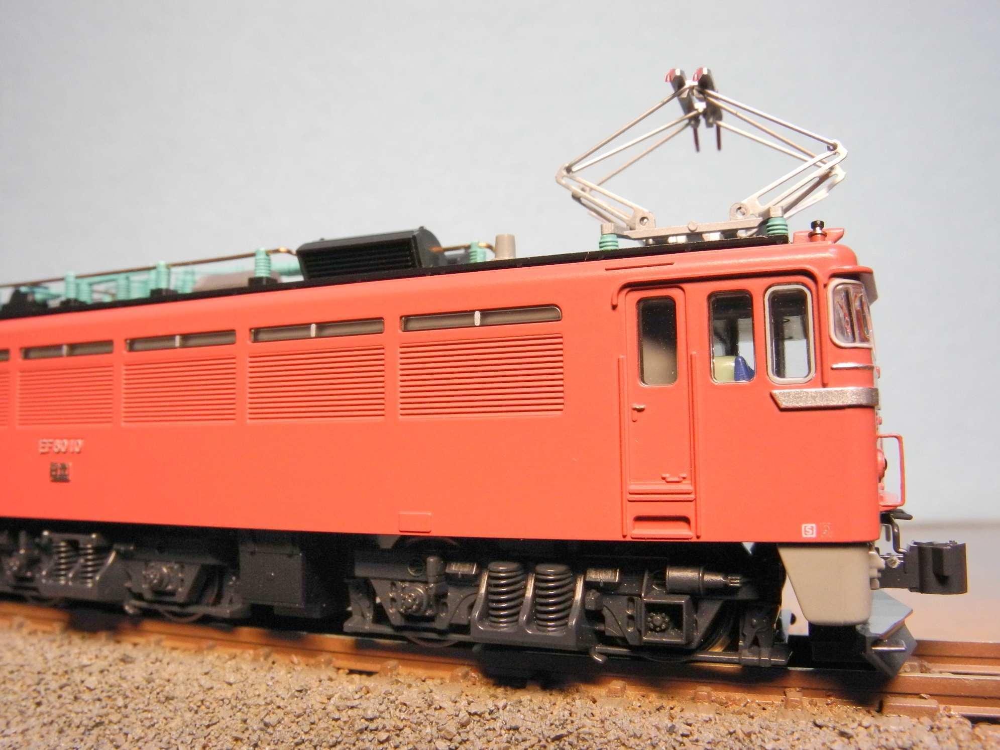 DSCN9654-1.jpg