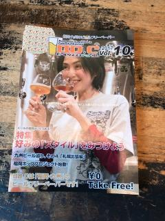 IMG_6601_convert_20170714194310.jpg