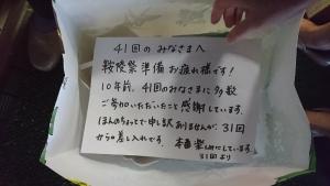 DSC_0066_201707310716121cf.jpg