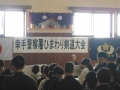 2017年ひまわり剣道大会1